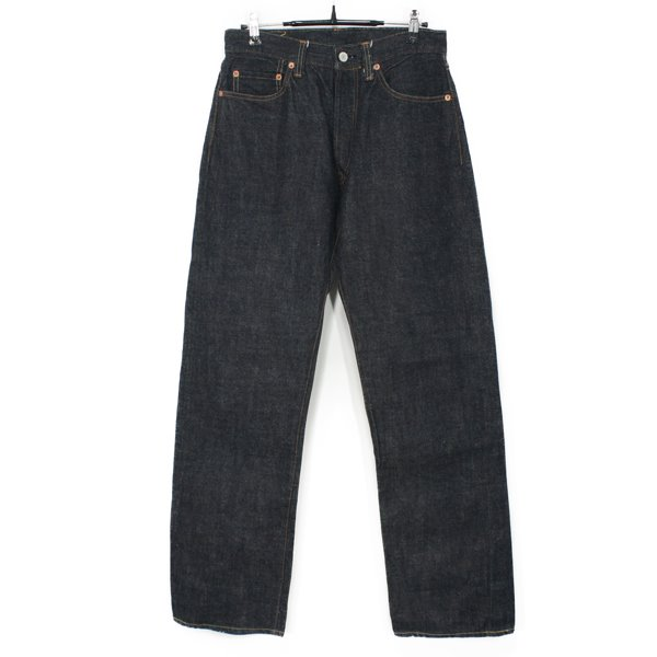 [Woman] Rising Sun Selvedge Jeans